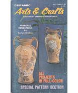 Ceramic Arts & Crafts, Volume 25, Number 11 - J... - $2.50