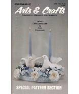 Ceramic Arts & Crafts, Volume 26, Number 10 - J... - $2.50
