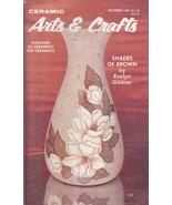 Ceramic Arts & Crafts, Volume 27, Number 2 - Oc... - $2.50