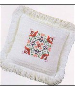 Antique White 14ct Lady Elizabeth Pillow Sham 6x6 50%poly/50%rayon Charl... - $11.70