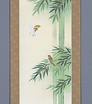 Tokyo Art Gallery ISHIHARA - Japanese Hanging Scroll - Kakejiku : Bamboo (B) ... - $574.20