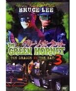 1960s Green Hornet & Kato #3 1960s TV series DVD Van Williams Bruce Lee - $23.00