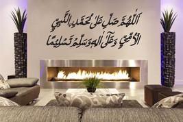 Islamic Wall Sticker, Salawat Blessings,Durood Sharif,Wall Decor,Eid and... - $13.05+