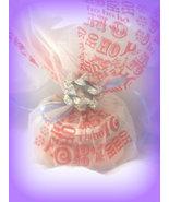 peppermint bath and body sea salt - $10.00