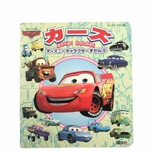 Walt Disney Cars Encyclopedia Japanese Children's Illustrated Board Book... - $14.95