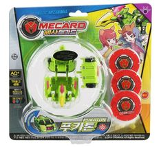 Pasha Mecard Pukaton Mecardimal Turning Car Vehicle Transformation Action Figure image 3