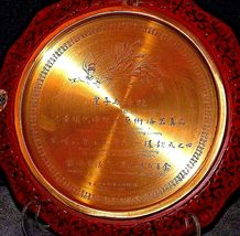 "The Prince and the Python"" Commemorative Plate by the Ming Dynasty  AA20-CP2336  image 5"