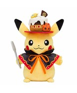 Pokemon Center Original Plush Doll We are Team Treat! Halloween Pikachu 908 - $88.32