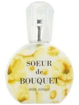 Miss Joange Fragrance Hair Emulsion (Blooming Rose) 120ml