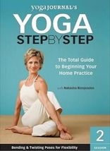 Yoga Journal's Yoga Step By Step, Vol. 2 [DVD - Brand New] - $9.99