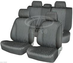 Honda CR-V IV 2012->  SEAT COVERS Jacquard and leatherette  - $99.00