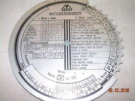 VERY RARE ANTIQUE SOVIET RUSSIAN USSR MECHANICAL LIGHT METER EXPONOMETER FT 1950 image 4