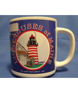 Lighthouses of Maine Blue and White Coffee Tea Mug - $8.95