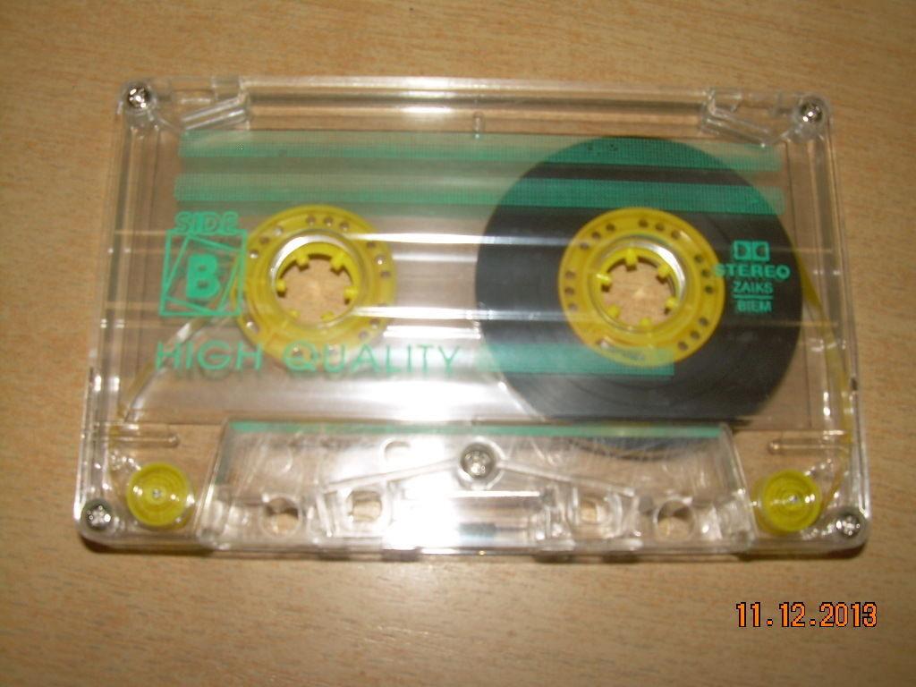 The Beatles The Best Selection 1962 - 1968 Part 2 Cassette Polish Release Poland image 3