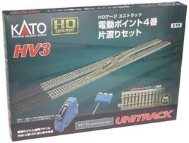 3-113 HO Scale Unitrack HV3 Interchange Track Set Kato - $87.09