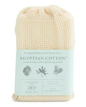 CST Egyptian Cotton Scented Soap Bar with Exfoliating Pouch - $14.00