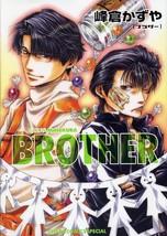 Saiyuki Brother, by Kazuya Minekura, Manga +English - $9.99