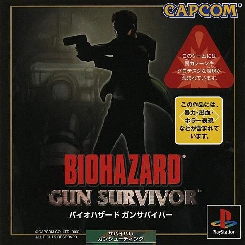 Bio Hazard Gun Survivor, Sony Playstation One PS1, Import Japan Game