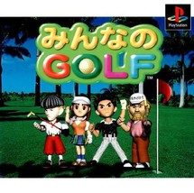 Minna No Golf v1, Sony Playstation One PS1, Imp... - $19.99