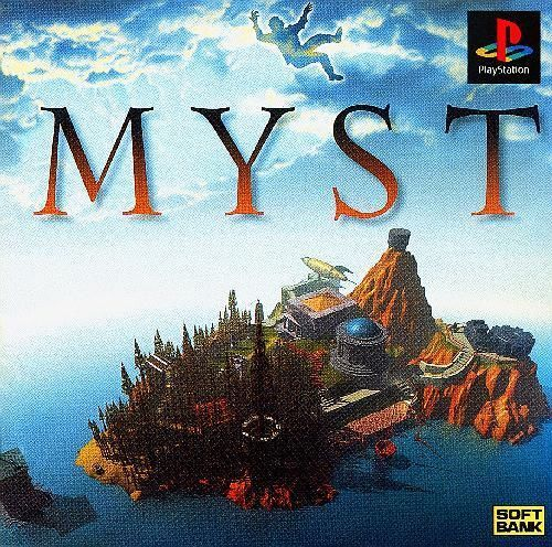 Myst, Sony Playstation One PS1, Import Japan Game
