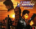 Timecrisis 01 thumb155 crop