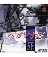 Persona 2 (Innocent Sin), Sony Playstation One PS1, Import Japan Game - $24.99