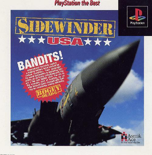 Sidewinder USA, Playstation One PS1, Import Japan Game