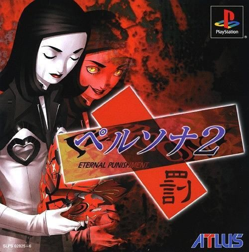 Persona 2 (Eternal Punishment), Sony Playstation One PS1, Import Japan Game