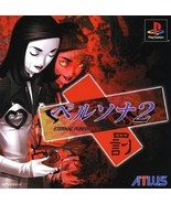 Persona 2 (Eternal Punishment), Sony Playstatio... - $24.99