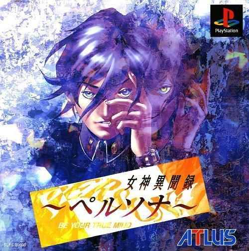 Persona 1 (Be Your True Mind), Sony Playstation One PS1, Import Japan Game
