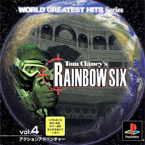 Tom Clancy's Rainbow Six, Sony Playstation One PS1, Import Japan Game