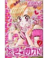 Sailor Moon Toki Meca, NaokoTakeuchi Manga +Eng... - $19.99