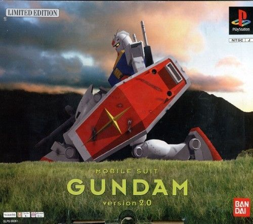 Mobile Suit Gundam v2 (Limited Edition), Playstation One PS1, Import Japan Game