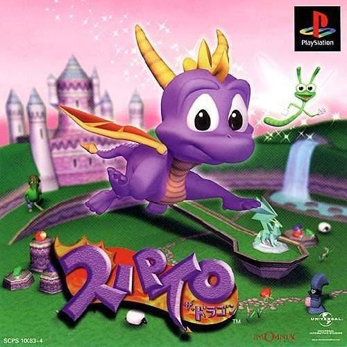 Spyro the Dragon [Limited Edition], Sony Playstation One PS1, Import Japan Game