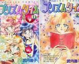 Sailormoon prismtime 00 thumb155 crop