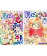 Sailor Moon Prism Time Volumes 1-2 (Complete), by Naoko Takeuchi, Manga ... - $29.99