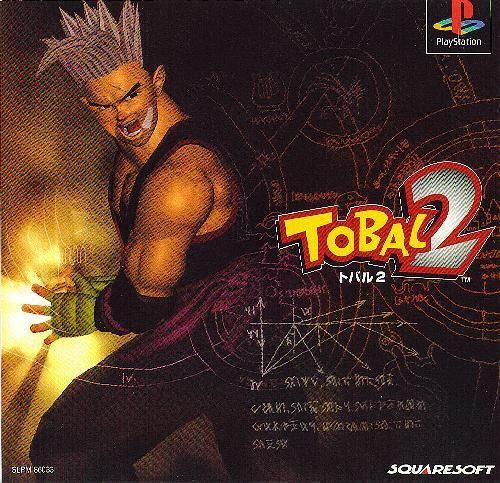 Tobal Nº 2, Sony Playstation One PS1, Import Japan Game