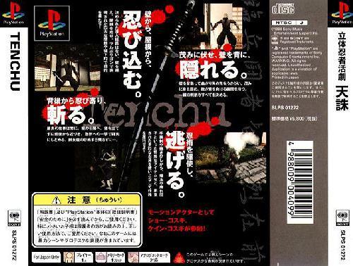 Tenchu (Rittai Ninja Katsugeki), Sony Playstation One PS1, Import Japan Game