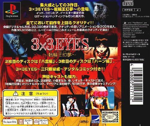 3X3 Eyes 2 - Tenrinou Genmu (3 Discs), Playstation One PS1, Import Japan Game