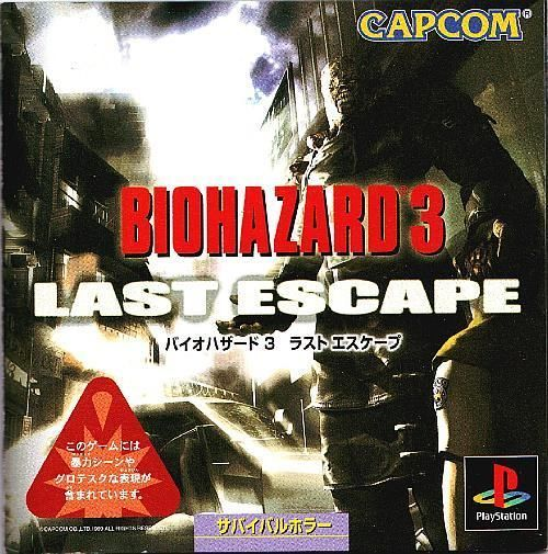Bio Hazard 3, Resident Evil III, Last Escape, Playstation One PS1, Import Japan