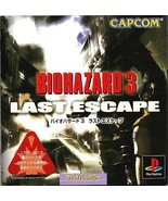Bio Hazard 3, Resident Evil III, Last Escape, Playstation One PS1, Impor... - $19.99