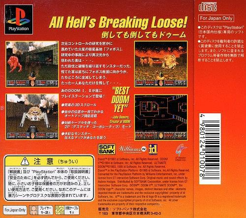 DOOM, Sony Playstation One PS1, Import Japan Game