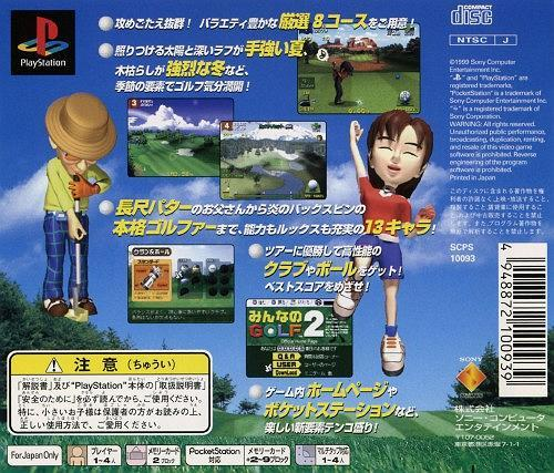 Minna No Golf v2, Sony Playstation One PS1, Import Japan Game