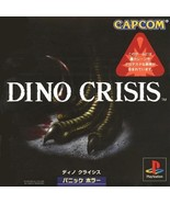 Dino Crisis 1, Sony Playstation One PS1, Import Japan Game - $19.99