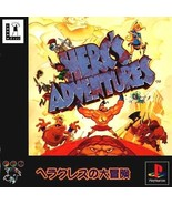 Herc's Adventures (Herakles No Daibouken), Playstation One PS1 Import Ja... - $34.99