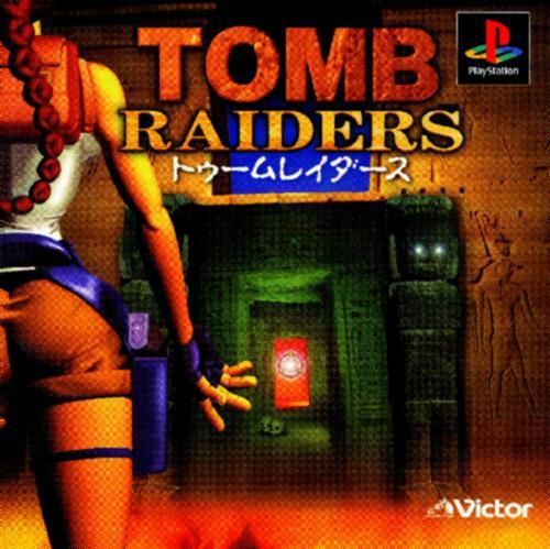 Tomb Raider 1 (Tomb Raiders), Sony Playstation One PS1, Import Japan Game