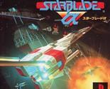 Starbladealpha 01 thumb155 crop