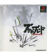 Bushido Blade 1, Sony Playstation One PS1, Import Japan Game - $19.99