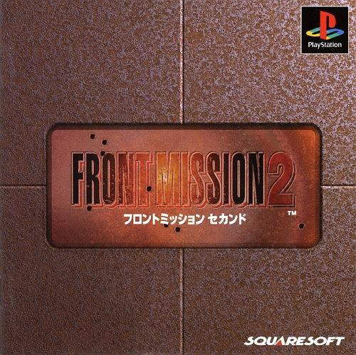 Primary image for Front Mission 2, Playstation One PS1, Import Japan Game