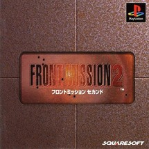 Front Mission 2, Playstation One PS1, Import Japan Game - $19.99